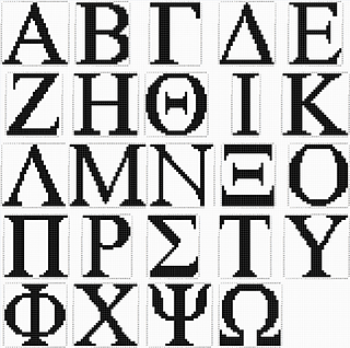 Ravelry: Charted Greek Alphabet pattern by Pam Grennes