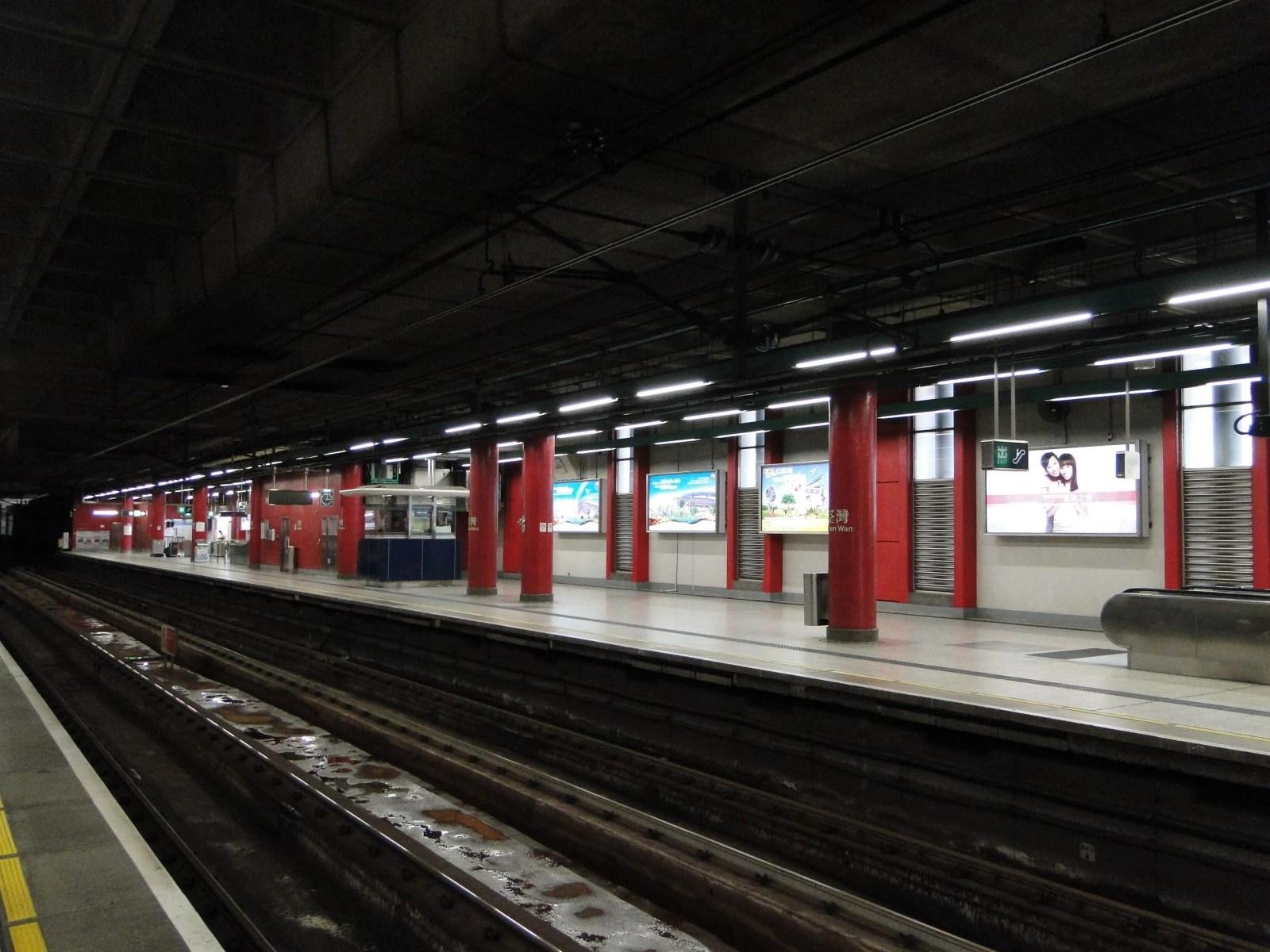 荃灣站 - 香港鐵路大典