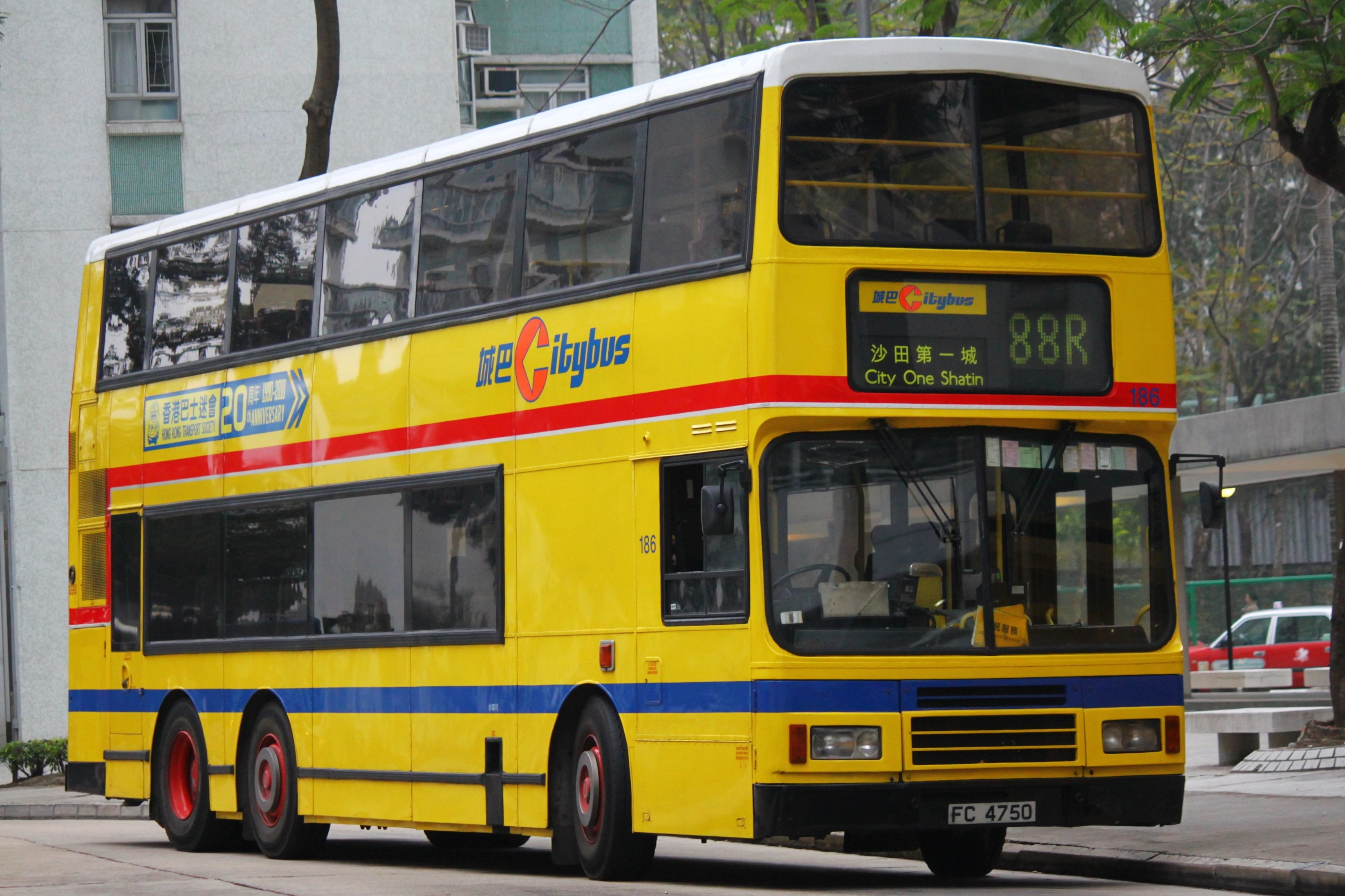 城巴88R線 - 香港巴士大典