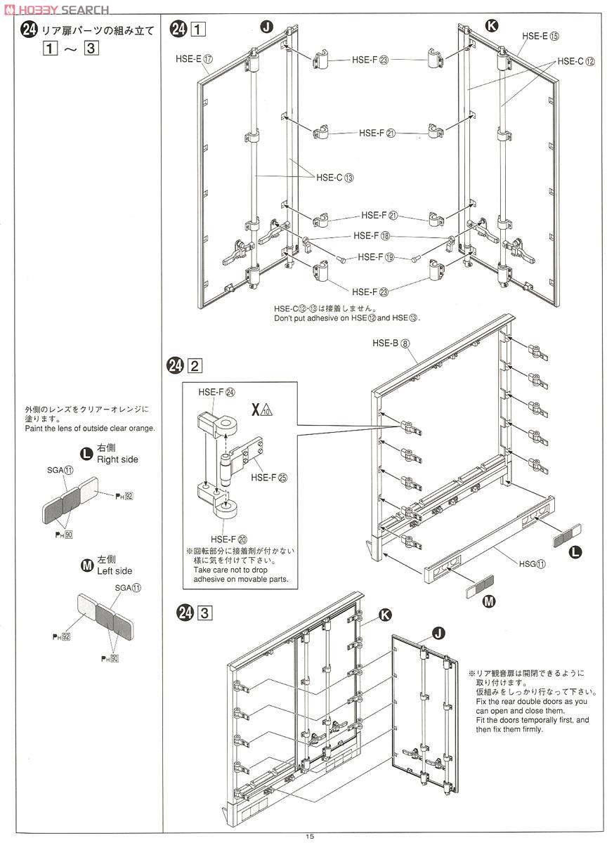 051221 Mitsubishi Fuso '14 Super Great V FU Hyster W