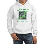 LOST ANIMALS OF JAPAN - VINTAGE STAMP Hooded Sweat