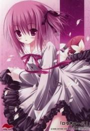 yuki-onna's profile pink