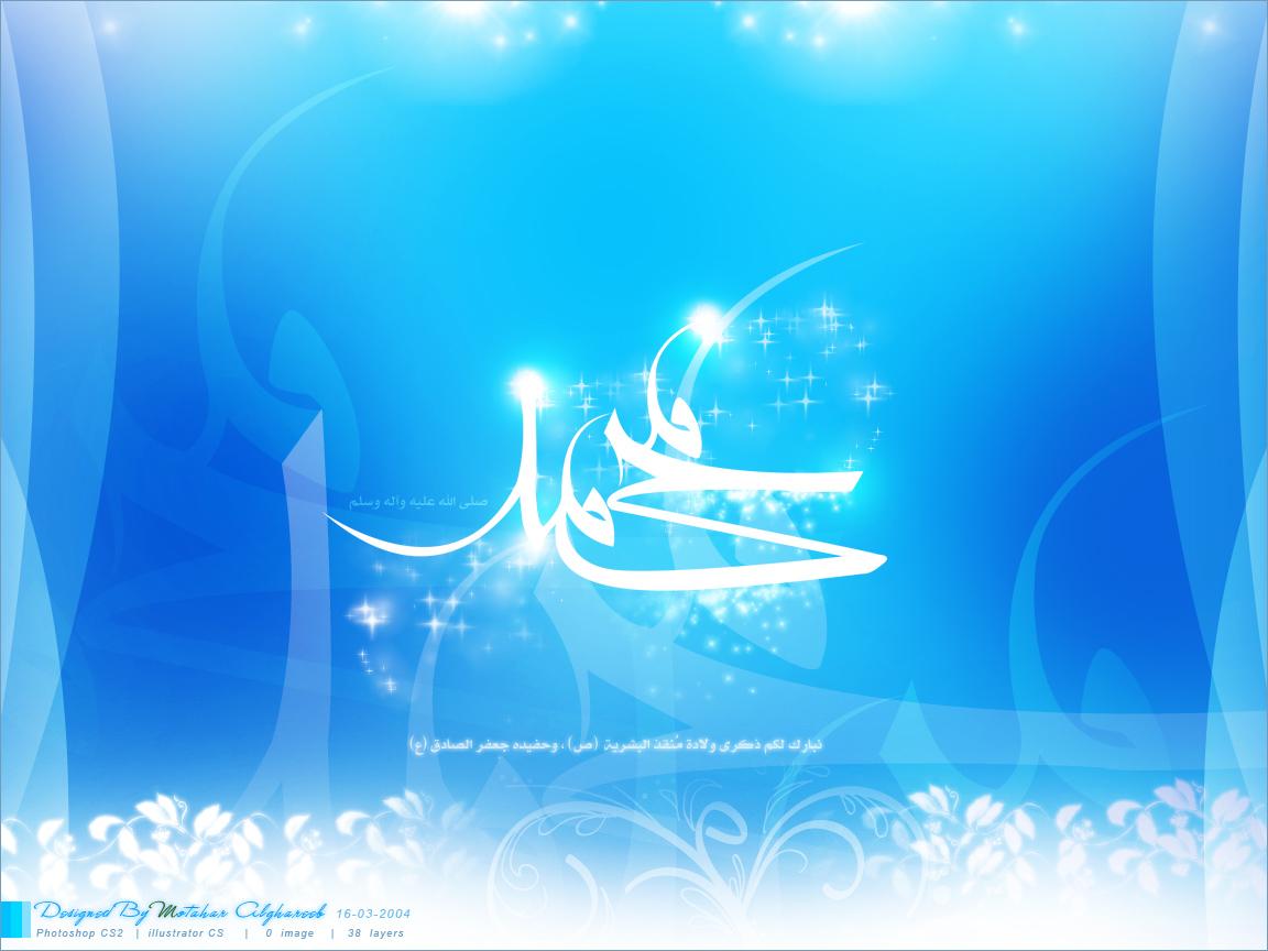 islam wallpaper islam wallpaper