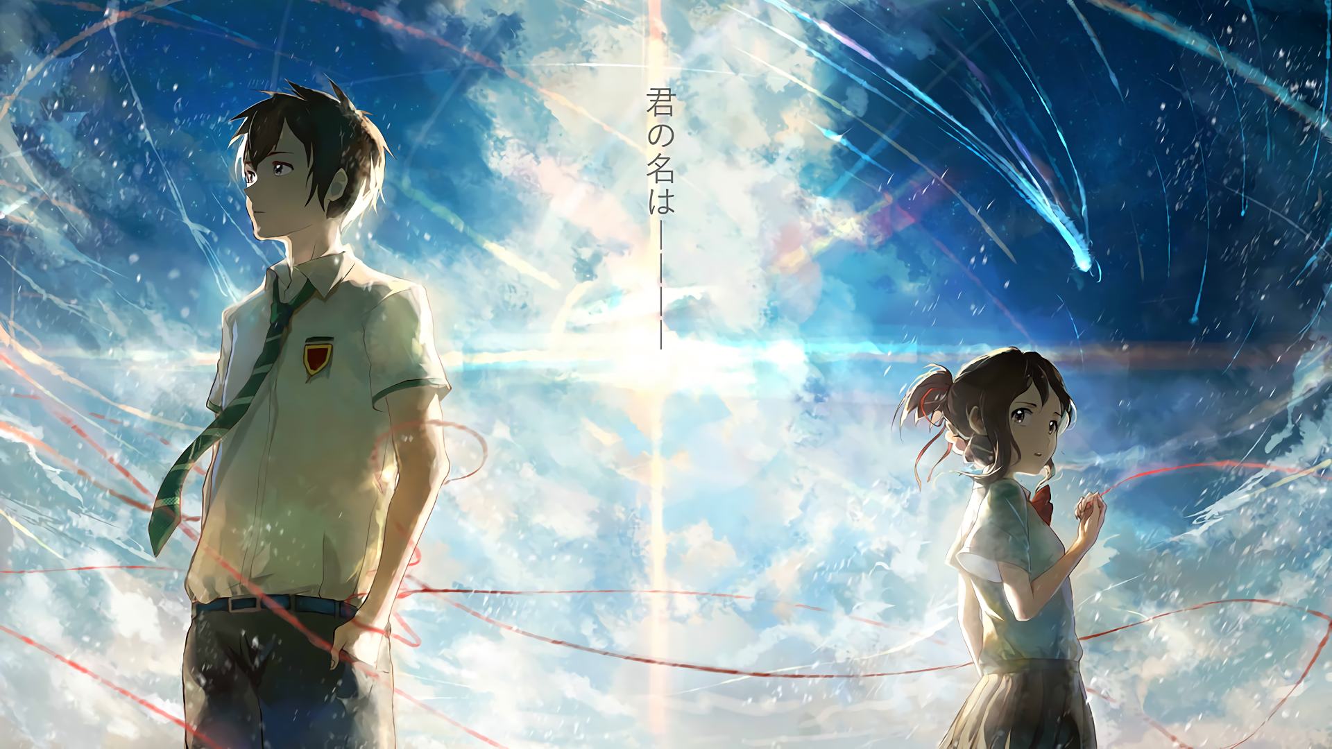 1349 your name hd