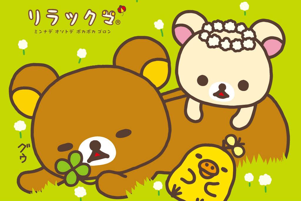 Rilakkuma e seus amigos, Korilakkuma e Kiiroitori em um fundo amarelo
