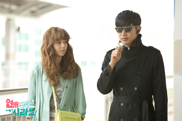 Dating agency cyrano (tvn 2013) cameo ep 9