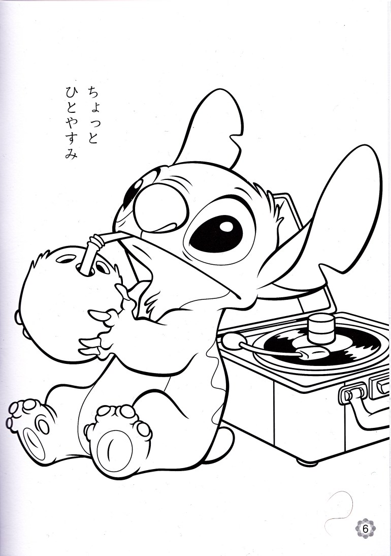 Walt Disney Coloring Pages - Stitch - Walt Disney ... | printable colouring pages disney characters