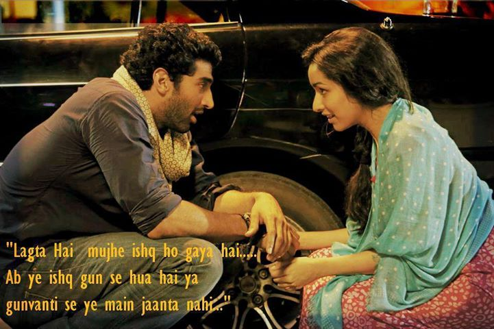 Aashiqui 2 Quotes Wallpaper Aashiqui 2 Images Aashiqui 2 Hd Wallpaper And Background