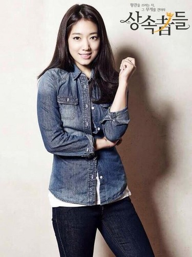 Park Shin Hye wallpaper containing bellbottom trousers called Park Shin Hye In The Heirs 2013