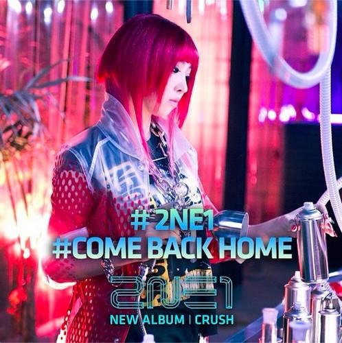 2ne1 Falling In Love Wallpaper 2ne1 Images 2ne1 Come Back Home Wallpaper And Background