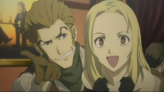 Image result for isaac and miria
