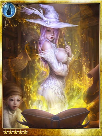 Legend of the Cryptids Witch of the North  Fantasy Photo