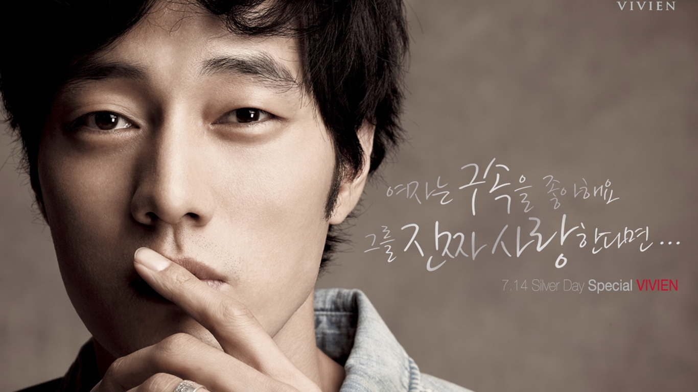 Korean Actors And Actresses Images So Ji Sub HD Wallpaper