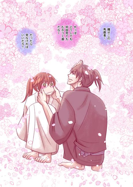 Sweet Anime Wallpaper Hybrid Child Images Tsukishima And Kuroda Wallpaper And