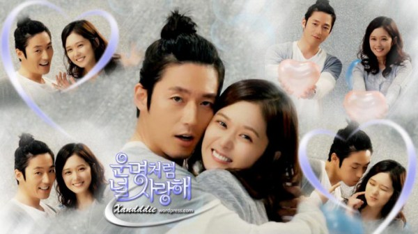 Korean Dramas Images Fated To Love You Mbc Hd Wallpaper - MVlC