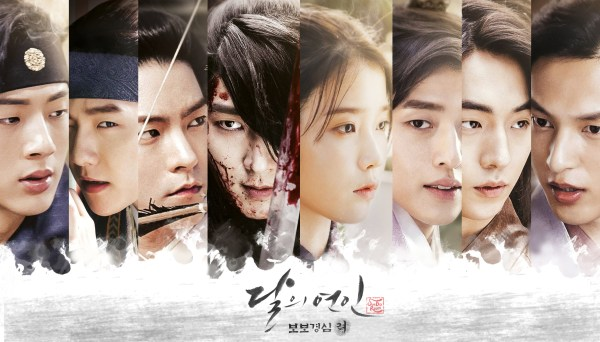 Image result for scarlet heart ryeo poster