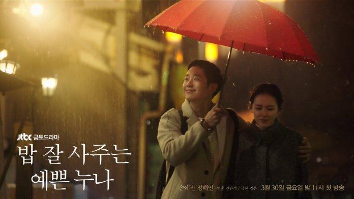 ผลการค้นหารูปภาพสำหรับ something in the rain poster