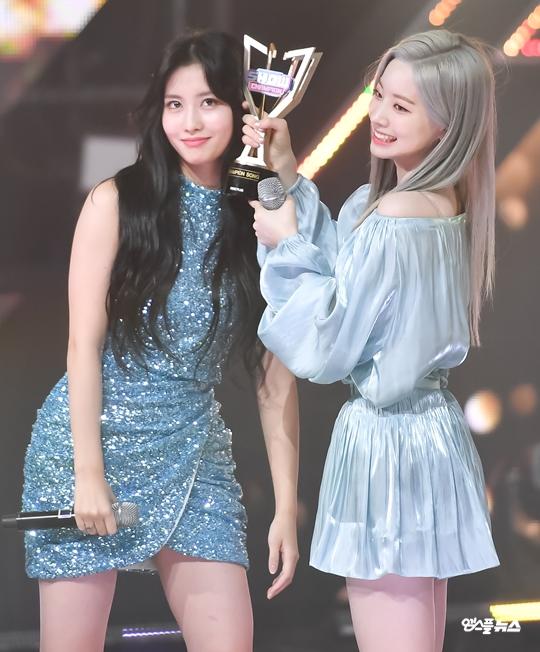 Dahyun Feel Special Outfit : dahyun, special, outfit, Special, Dahyun, (TWICE), Photo, (43034177), Fanpop