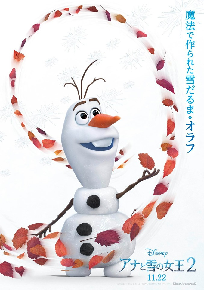 Olaf Reine Des Neiges 2 : reine, neiges, Reine, Neiges, Japanese, Character, Poster, Photo, (43046091), Fanpop