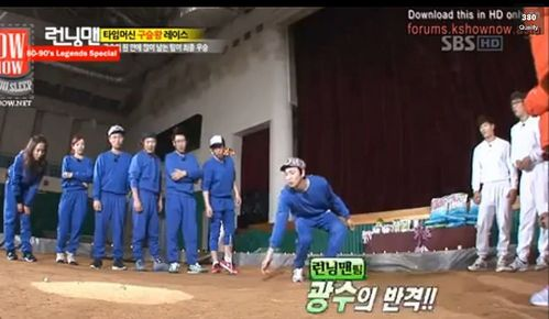 Image of: Yoo Jae In Running Man Episode 122did Kwang Soo Success Get In The Marble In The Fanpop In Running Man Episode 122did Kwang Soo Success Get In The Marble