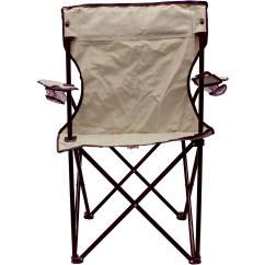 Folding Chair Quality Are Lift Chairs Covered By Medicare With Carrying Bag For Your School
