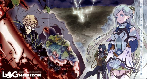 Log Horizon Full HD Wallpaper and Background Image