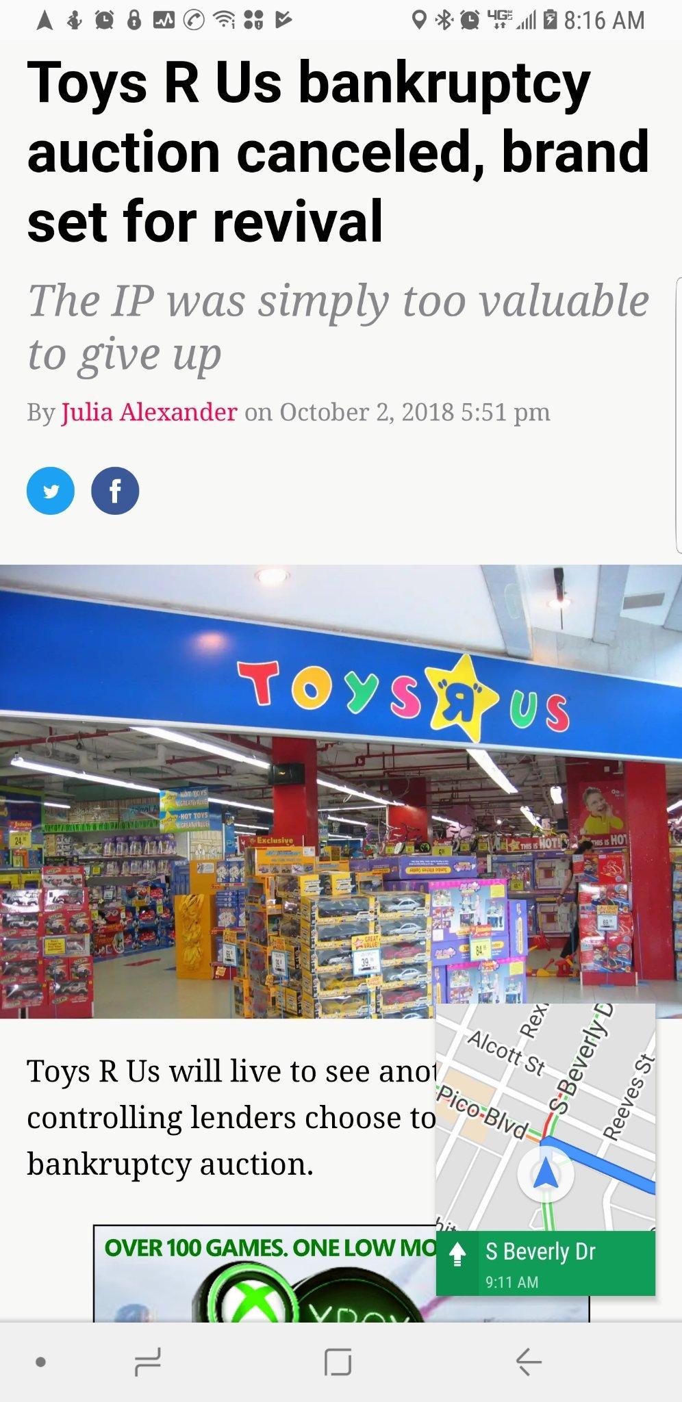 Toys R Us Meme : Memes, Memedroid