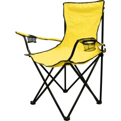 Quality Folding Chairs The Chair Shop With Carrying Bag Trade Show Giveaways