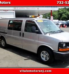 2006 chevrolet express 1500 all wheel drive cargo van w power invert [ 1280 x 960 Pixel ]