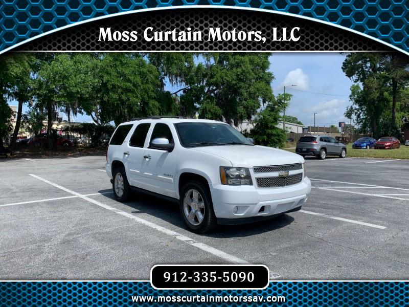 used cars for sale savannah ga 31406