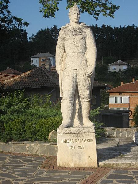 Паметникът на Никола Караджов / Nikola Karadzhov monument