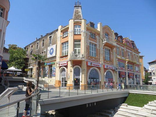 Plovdiv Bulgarien