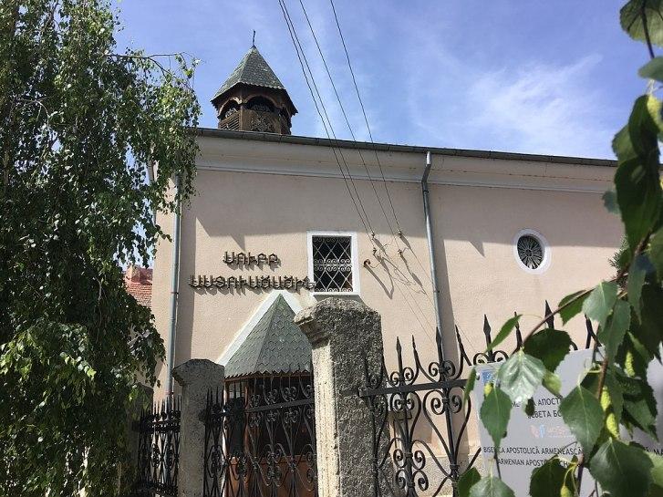 Armenian Church in Silistra Арменска църква в Силистра Photo credit Justine Toms