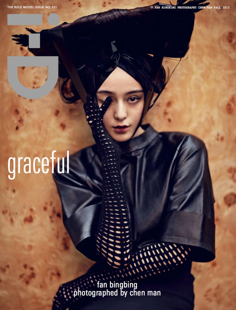 fan bing bing1 Fan Bingbing Poses for Chen Man in Embellished Style for i Ds Fall 2012 Issue