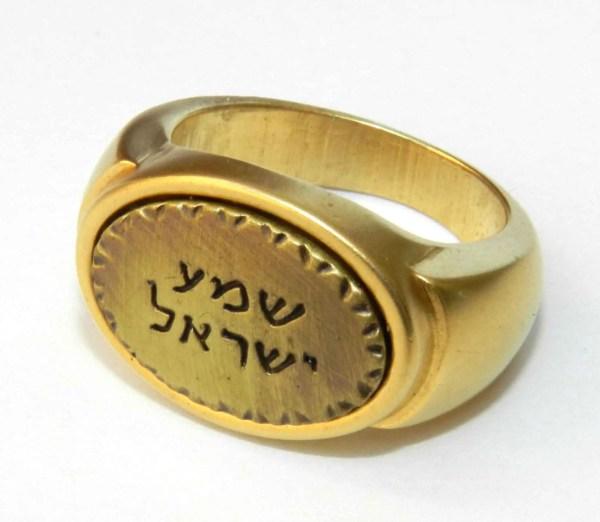24k Gold Plated Men Women Ring Kabbalah Shema Israel