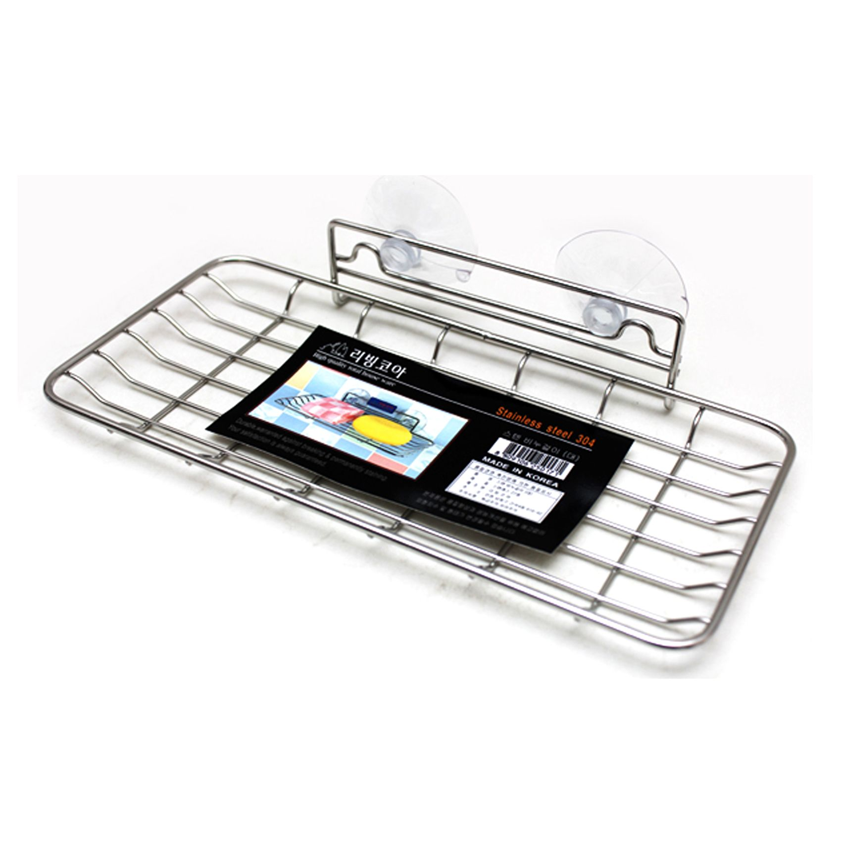 Large Stainless Steel Wire Soap Suction Cup Holder Tray