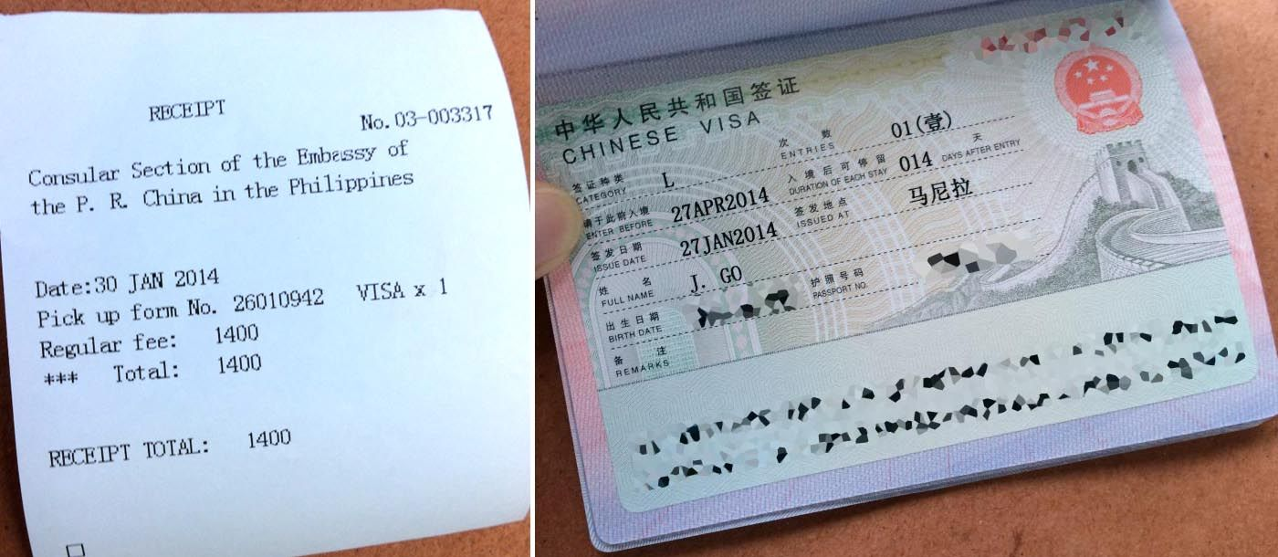 how to get a visa for china in the philippines