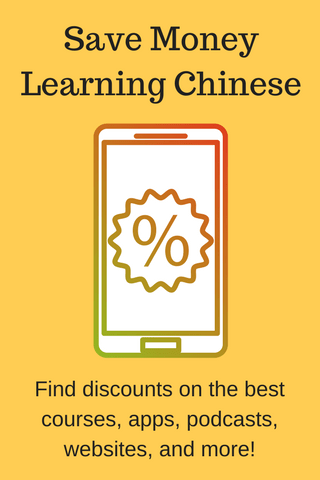 Discounts on Chinese learning resources