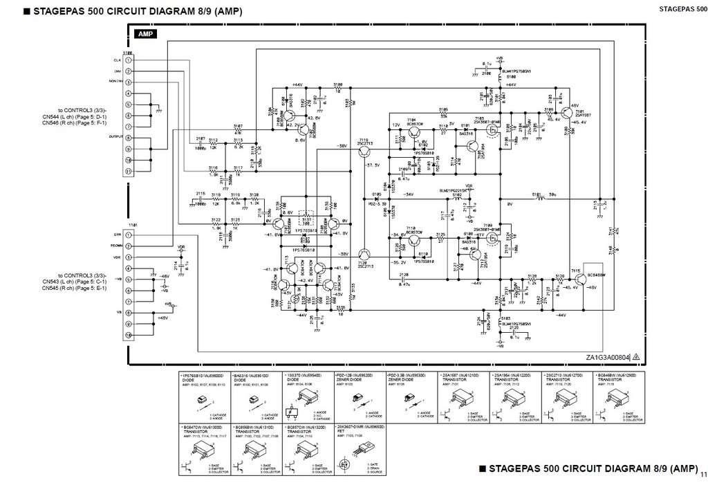 Is Class D Amplifer Yamaha Stagepas Diagram