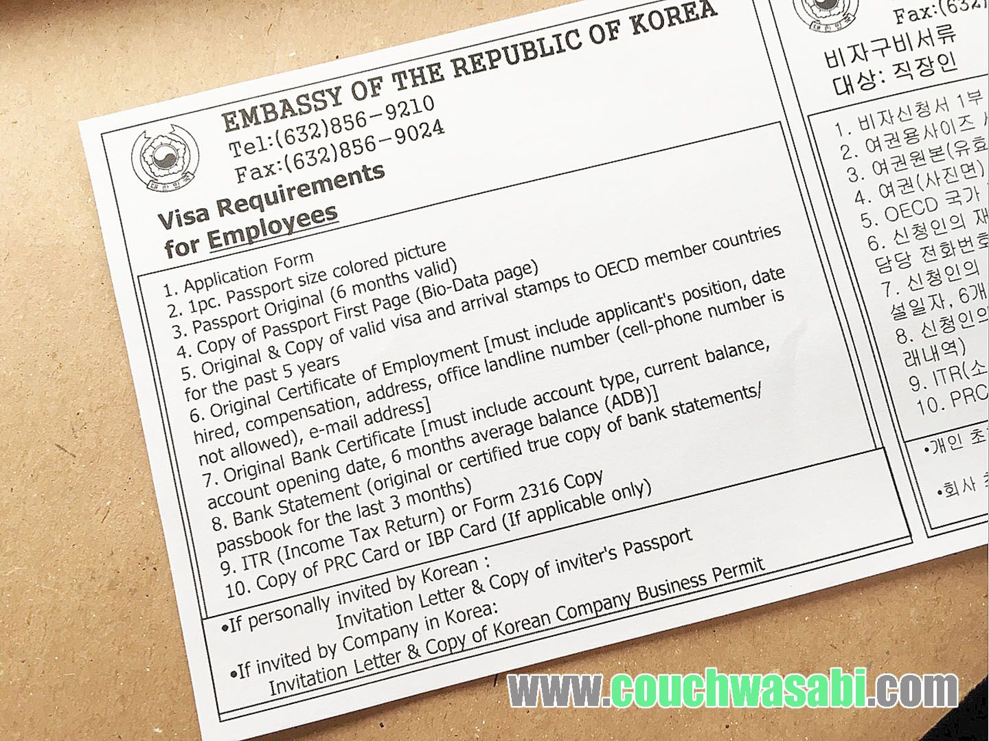 How to Apply for First Time Korea Tourist Visa in the Philippines ...