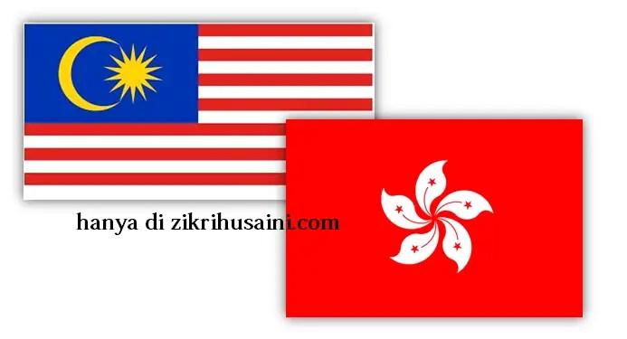 malaysia vs hongkong, perlawanan persahabatan malaysia vs hongkong 2012,