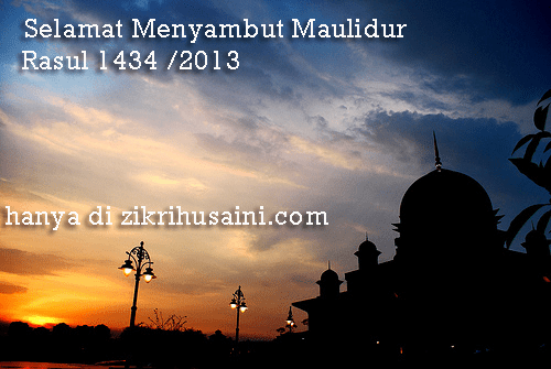 masjiddaacopy.png