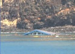 2011-Kealakekua_Bay-House_in_Bay