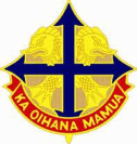29th_Infantry_Brigade_distinctive_unit_insignia-blue-cross-is-suggested-by-Hawaiis-nickname-Crossroads-of-the-Pacific.
