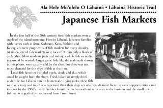 42-Japanese_Fish_Markets