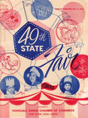 49th_State_Fair-Cover-(vic&becky-1954)