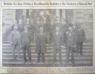 7th_legislature_territory-1913
