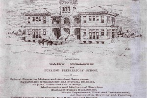 Punahou – It Had More Than One Campus