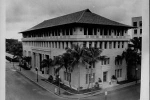 Alexander & Baldwin Building
