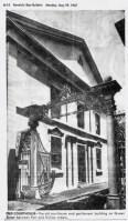 Amfac Gate-Old Courthouse-SB-05-29-67